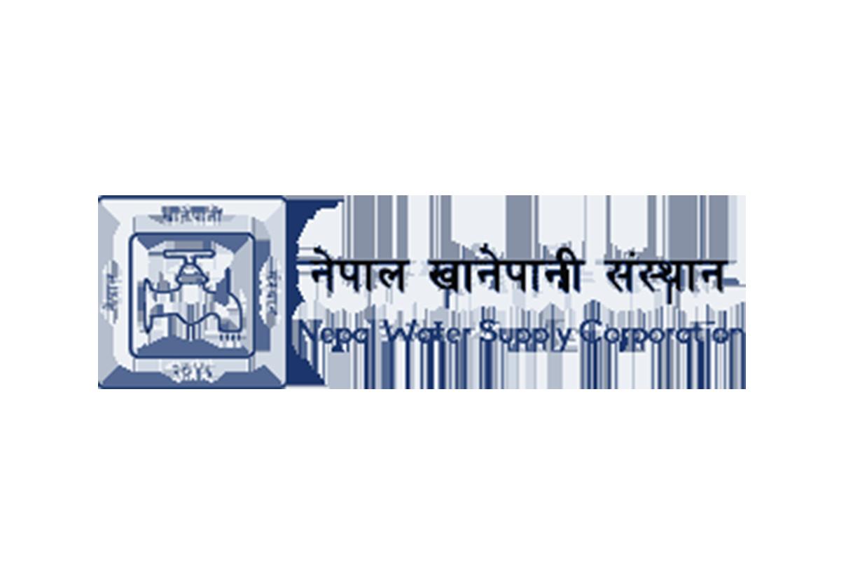 Nepal Khanepani Sansthan