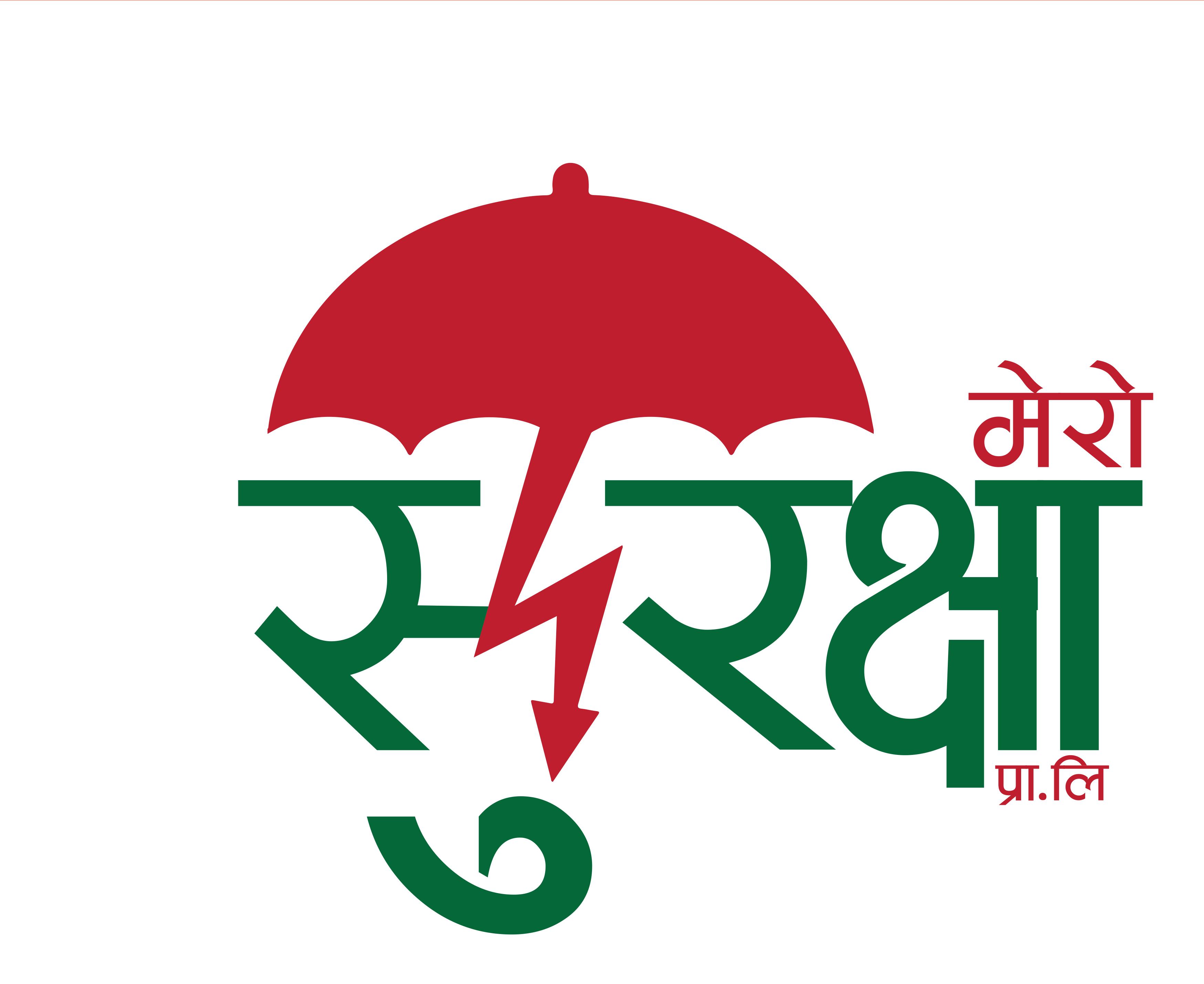 Mero Surakshya